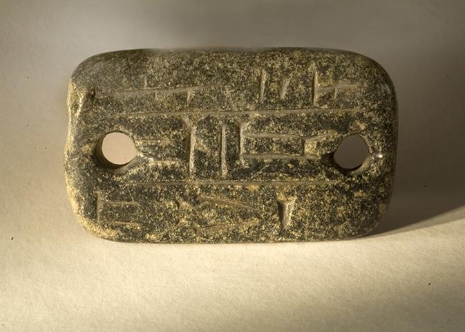 amulette sumérienne