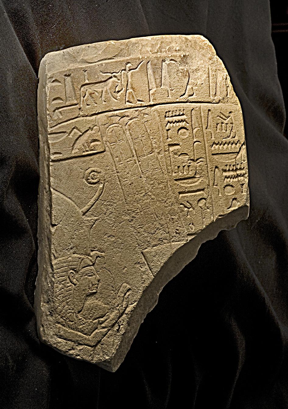 fragment egypte ancienne