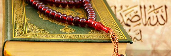 illu islam