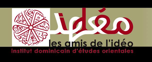 logo Amis IDEO